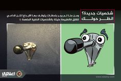 #انيميشن #كارتون #ابداع #تصميم #رسم #ارت #ديجيتال #شخصيات #كرتون #صباح_الخير #ديجيتال_ارت #موشن #السعودية #مصر #موشن_جرافيك #انفوجرافيك #فن #Art