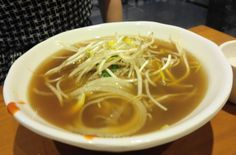 Pho Bob Vietnamese Cheongna Incheon stew