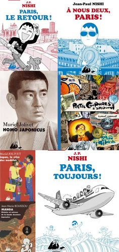 [Concours] Regards croisés France-Japon : 7 livres à gagner en partageant ce statut ! http://www.journaldujapon.com/2016/06/08/concours-regards-croises-france-japon-7-livres-a-gagner/