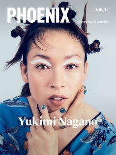 Electronica With A Human Heart: Meet Little Dragon Lead Singer Yukimi Nagano Jazz Cafe, Swedish American, Little Dragon, Nagano, Janet Jackson, Fleetwood Mac, Jimi Hendrix, Girl Crushes, Singer
