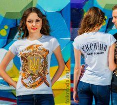 Кращих зображень дошки «Жіночі патріотичні футболки»  16  9fcdbe907bdf6
