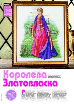 Gallery.ru / Фото #1 - Люди - bangel98