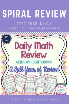 This is a great fifth grade math spiral review! One sheet of paper per student, per week. Use for 5th grade math centers, 5th grade math worksheets, 5th grade math activities, 5th grade math test prep, or 5th grade math homework. Math Resources, Math Activities, Math Worksheets, Guided Math, Math 2, Math Tutor, Math Test, Spiral Math, Multiplication