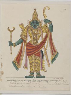 Trichinopoly, India (probably, made)  Date: ca. 1825.  Rama, the seventh avatara of Vishnu, holding a bow and a crescent tipped arrow. From a series of 100 drawings of Hindu deities created in South India.