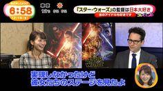 【AKB48】スターウォーズの監督がAKBファン歴10年で映画にメンバーを出演させようとしてた