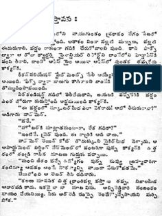 Mruthyu Geetham by GirijaSribhagavan Free Books To Read, Free Books Online, Free Pdf Books, Books To Read Online, Free Ebooks, Romantic Novels To Read, Free Novels, Morals Quotes