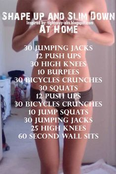 shape up and slim down your body fat at home by this workout dream