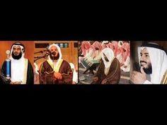 WORLD EXCLUSIVE NASHEED!!!!! Sheikh Mishary Rashed Alafasy Islamic Music, Islamic Nasheed, World, Painting, Art, Art Background, Painting Art, Kunst, Paintings