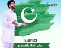 14 August Dpz, Pakistan Independence, Boy Pictures, Boys, Movies, Movie Posters, Boy Photos, Baby Boys, Films