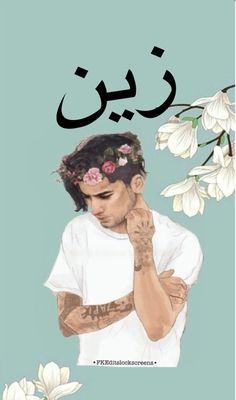 Zayn Malik Lockscreen