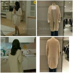"""266 lượt thích, 3 bình luận - @kdrama_fashion trên Instagram: """"Soo Ae wore SIERO Wool Oversized Cardigan ₩269,000 in Sweet Stranger and Me Drama Episode 8. Photo…"""" Sweet Stranger And Me, Drama, Storage, Furniture, Instagram, Home Decor, Purse Storage, Decoration Home, Room Decor"""