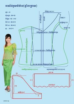 T Shirt Sewing Pattern, Dress Sewing Patterns, Blouse Patterns, Doll Clothes Patterns, Clothing Patterns, Thai Pattern, Myanmar Traditional Dress, Sewing Blouses, Make Your Own Clothes