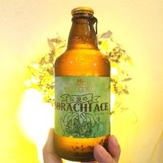 SORACHI ACEいただきます @cookie_miya さんありがとー #sorachiace #sapporobeer #beer #beermemo