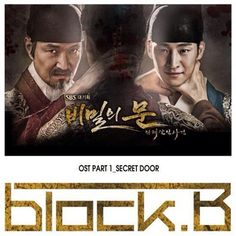 Watch Secret Door Episode 3 English Sub http://www.2drama.com/secret-door-episode-3-online