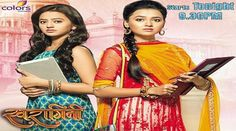 Swaragini 11th July 2016 Video on Dailymotion and Youtube