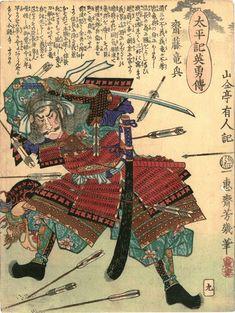 「落合芳幾」の画像検索結果 Samurai Drawing, Samurai Artwork, Oriental, Japan Country, Kuniyoshi, Samurai Warrior, Japanese Aesthetic, Old Paintings, Japanese Painting