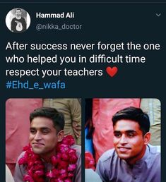 Real Story of Drama Ehd e Wafa Gulzar Hussain. ISPR and Humtv Joined Production Drama Ehd e Wafa actor Gulzar hussain. Pak Drama, Wise Girl, Best Dramas, Pakistani Dramas, Smart Girls, Cute Girl Photo, Your Teacher, All Video, Girl Photos