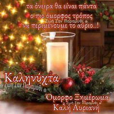 Xmas, Christmas, Good Night, Candles, Quotes, Decor, Good Night Greetings, Nighty Night, Quotations