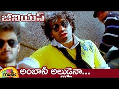Genius telugu 3gp video songs free download