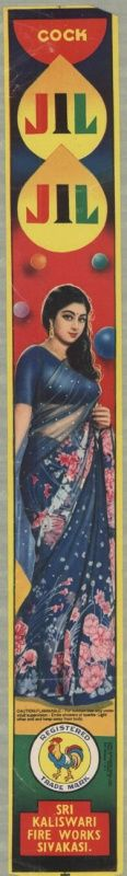 Sridevi, firecracker label, Sivakasi, 1980s