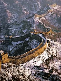 The big wall of China  country : China  place : north-east of the country, along Inner Mongolia