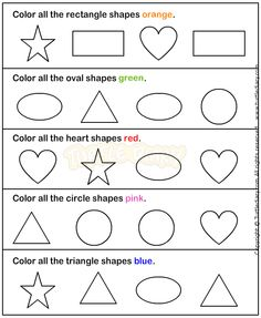 Shapes1 - math Worksheets - preschool Worksheets
