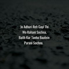 Shyari Quotes, Diary Quotes, Cute Quotes, Heart Touching Lines, Heart Touching Shayari, First Love Quotes, Change Quotes, Hindi Qoutes, Quotations