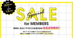 PRE SALE FOR MEMBERS 2015.6.26-7.16