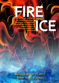 2017 Gala & Auction: Fire and Ice Program