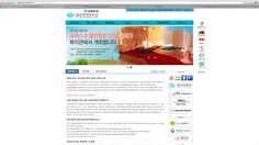 20131108 서울장애인종합복지관 홈페이지 메인(www.seoulrehab.or.kr) / 블로그(http://blog.naver.com/majung1982), Seoul Community Rehabilitation Center 2013