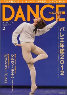 Friedemann Vogel on the cover of DANCE Magazine Dance Magazine, Famous Dancers, Male Ballet Dancers, Ballet Beautiful, Dance Pictures, Big Love, Dance Photography, Tight Leggings, Guys