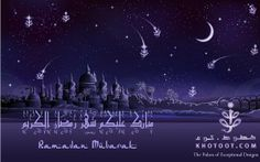Hello Everyone You Know Ramadan Kareem 2019 Is Coming Soon. So Today im going to share with you Ramadan Mubarak Wishes, Messages and Ramadan Greetings. Ramadan Wishes, Ramadan Greetings, Ramadan Mubarak Wallpapers, Wishes Messages, Hello Everyone, Quotes, Text Posts, Quotations, Quote