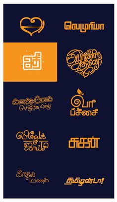 tamil, typograpgy, hand-written, south-indian,