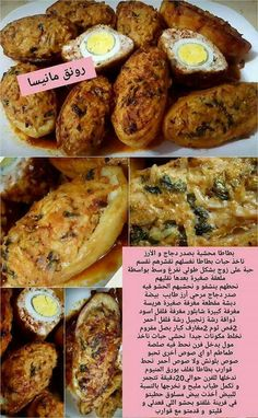 Sweets Recipes, Cooking Recipes, Libyan Food, Plats Ramadan, Algerian Recipes, Arabian Food, Egyptian Food, Middle Eastern Recipes, Chicken Recipes