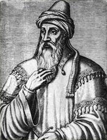 Saladin est né à Tikrit en 1138 et mort à Damas le 4 mars 1193. Il  est le premier dirigeant de la dynastie ayyoubide, qui a régné en Égypte de 1169 à 1250 et en Syrie de 1174 à 1260.