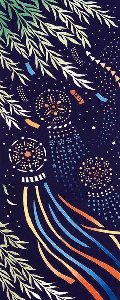 Japanese Tenugui Towel Cotton Fabric, Hand Dyed Fabric, Tanabata Star Festival Decorations, Home Decor, Modern Art Wall Hanging, JapanLovelyCrafts