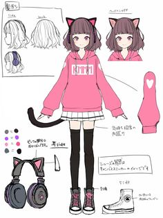 Personnage manga - apprendre à dessiner manga - - Kleidung - Drawing Anime Clothes, Manga Drawing, Kawaii Drawings, Cute Drawings, Chibi Girl Drawings, Character Inspiration, Character Art, Character Sketches, Wie Zeichnet Man Manga