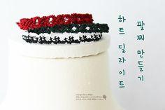 Heart delight bracelet DIY  , Handmade bracelet   , Knot bracelet   , rainbow loom bracelet 하트 딜라이트 팔찌 만들기