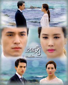 Hotel King, Lee Dong Wook, King Kong, Korean Actors, Movie Posters, Film Poster, Billboard, Film Posters