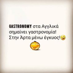 Funny Greek, Greek Quotes, True Words, Funny Photos, I Laughed, Funny Stuff, Jokes, Humor, Fanny Pics