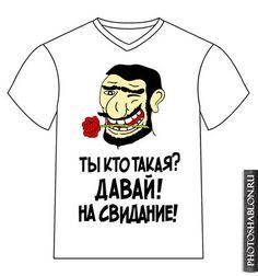 Image result for принты на футболки