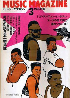 Music Magazine, 1988.