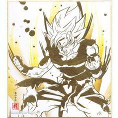 Dragon Ball Duplicate Autograph Art Son Goku Super Saiyan Gold Hero Japan F/S