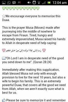 Imam Ali Quotes, Muslim Quotes, Islamic Quotes, Islamic Prayer, Islamic Teachings, Duaa Islam, Allah Islam, Get Closer To God, Religion Quotes