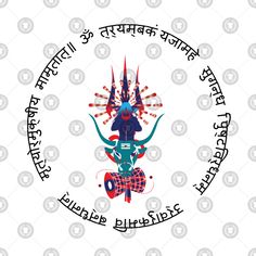 Check out this awesome design on Lord Shiva Stories, Lord Shiva Pics, Shiva Linga, Shiva Shakti, Angry Lord Shiva, Lord Shiva Mantra, Love Letter For Boyfriend, Mantra Tattoo, Shiva Tattoo Design