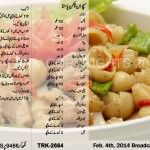 Szechuan Chicken Pasta Recipe in Urdu & English Masala TV