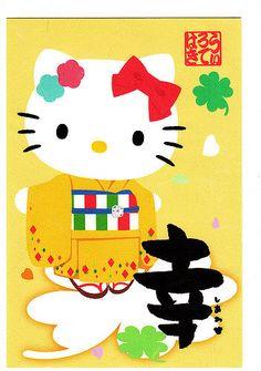 Sanrio ~ Hello Kitty