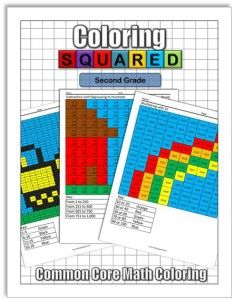 Coloring Squared: Second Grade $9.95- Practice math concept with fun pixel art coloring pages.