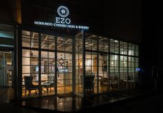 EZO Cheesecakes & Bakery by Evonil Architecture, North Jakarta – Indonesia » Retail Design Blog