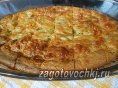 Закусочный пирог с рыбными консервами и овощами готовится очень просто и быстро, из продуктов, которые есть практически в каждом доме. #пирог #выпечка